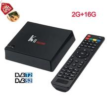 K2 PRO Dvb T2 S2 Android 5.1 4K Smart TV Box 2G/16G Amlogic S905 Quad-Core IPTV DVB-S2/T2 KII PRO Set Top Box Satellite Receiver