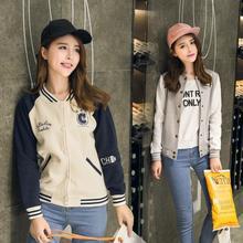 Autumn Baseball Bomber Jacket Women Windbreaker Sweatshirt Harajuku Streetwear Coat Casaco Feminino chaqueta mujer jaqueta