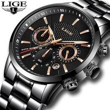 2018 LIGE Men's Watch Top Luxury Brand Business Quartz Watches Men Military Sports Waterproof Dress Wristwatch Relogio Masculino
