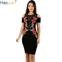 HAOYUAN Black Floral Embroidery Bodycon Dress Cold Shoulder Women Bandage Casual Dress 2017 Summer Elegant Sexy Party Dresses