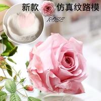 DIY Sugar Tool Meridians Flower Silicone Cake Mold Rose Simulation Gum Paste Mould