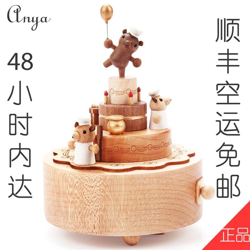 Boîte à musique en bois ours rotatif gâteau anniversaire cadeau de noël enfants boîte à musique carrousel Musical chevaux boîte à musique en bois