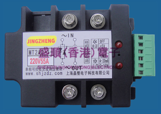 Fully Isolated Single-phase Thyristor (thyristor) Intelligent AC Voltage Regulator Module MT2AC-1-220V55A