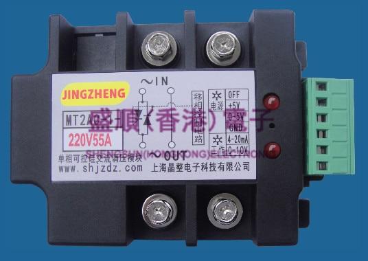 Module de régulateur de tension ca intelligent à thyristor monophasé entièrement isolé (thyristor) MT2AC-1-220V55A
