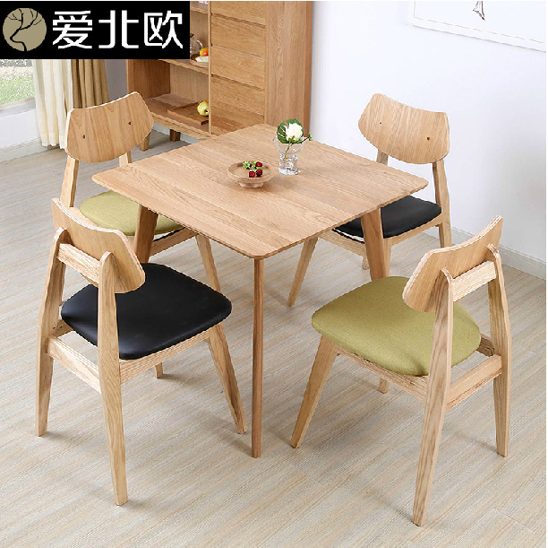 petite maison table manger bois massif style japonais table carr ch ne blanc table. Black Bedroom Furniture Sets. Home Design Ideas