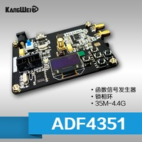 ADF4351 Board STM32 Microcontroller Phase Locked Loop Module 35M 4 4G Signal Source With Liquid Crystal