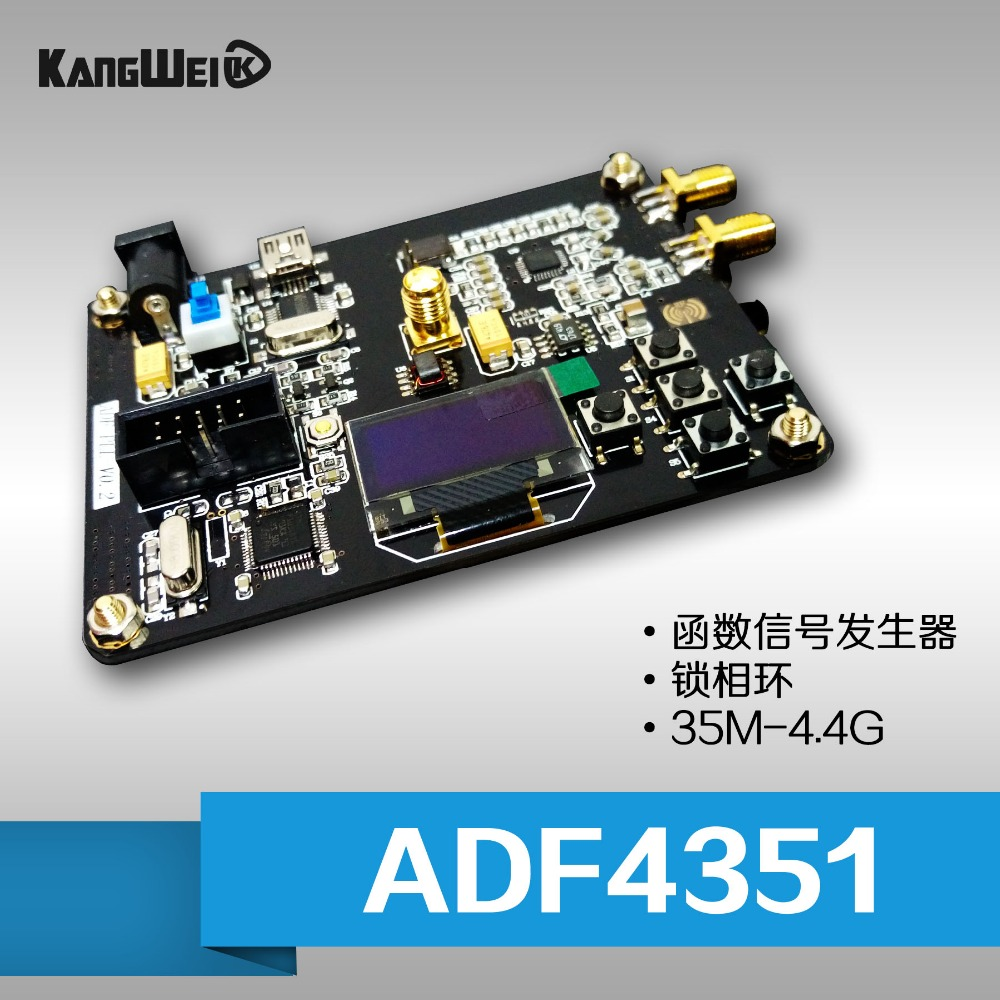 ADF4351 board STM32 microcontroller phase locked loop module 35M-4.4G signal source with liquid crystal display liming xiu nanometer frequency synthesis beyond the phase locked loop