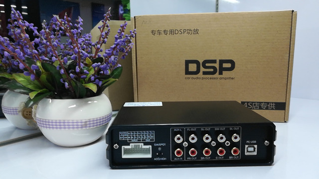 Car Digital Sound Processor Audio DSP Processor with 31-Band Equalize with 4 Input 8 Output MDSP-X6C