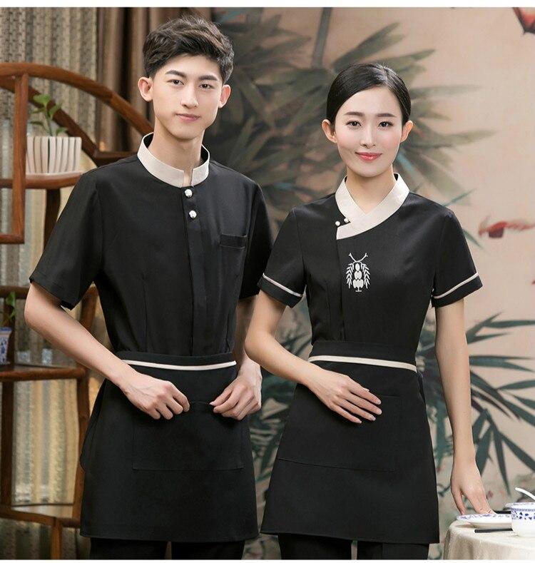 Waiter Work Clothes Short-sleeved Overalls Hotel Chinese Restaurant Hotpot Waiter Uniforms Unisex Food Service Waitress Uniform