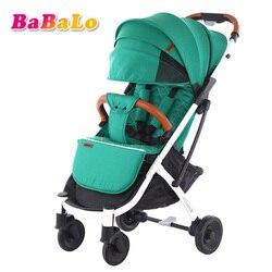 Babalo BABY детская коляска yoya plus детские коляски Бесплатная доставка по России