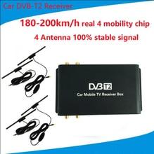 DVB-T2 Car 180-200 km/h Digital Car TV Tuner 4 Antenna 4 Mobilità Chip DVB T2 Auto Ricevitore TV BOX DVBT2