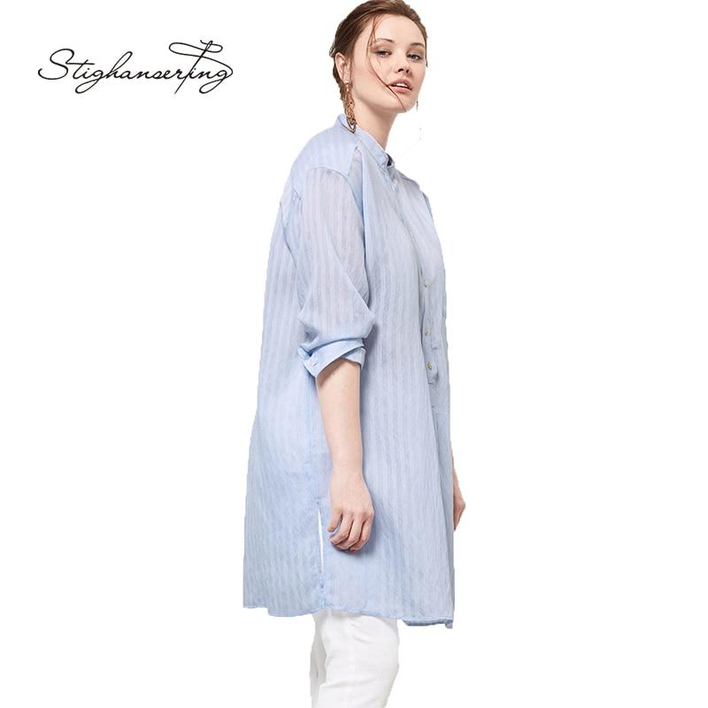 Women Plus Size Semi Sheer Button Down Shirt Dress Long Sleeve Stripe Turn Down Collar Dress Big Size Loose Shirt Dress