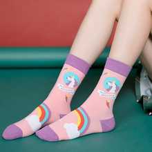 23-27 cm Fashion Women Socks Harajuku Colorful Cotton Standard Men 1 Pair (For and Men)