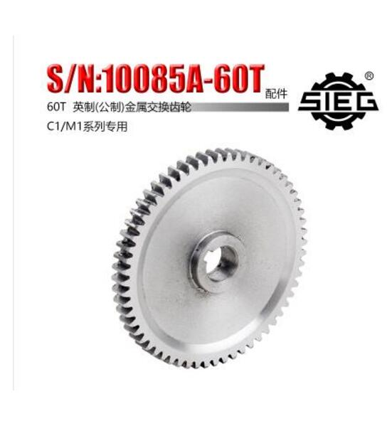 Free shipping 1pc 60T SIEG: S / N: 10085B Exchange gears milling machines C1 M1 metal gear mini lathe gears Metal