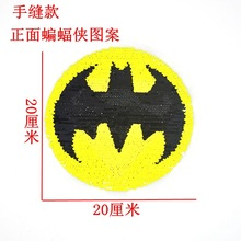 10pcs/lot Large Sew Fashion Changing Cool Cute Diy Sequins Embroidery Patches Letters for Kids Accessories Mickey Iron