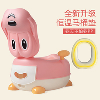 0 6 Years Old Baby Extra Large Children's Toilet Toilet Baby Infant Child Potty Urinal Men And Women Baby Toilet Pu Cushion