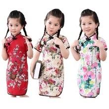 2018 Cinese Capodanno Baby Girl Abito Qipao Vestiti Delle Ragazze di Modo Cheongsam  Dei Bambini Vestiti di Abiti Floreali Chi-. 2f4dd267dc9