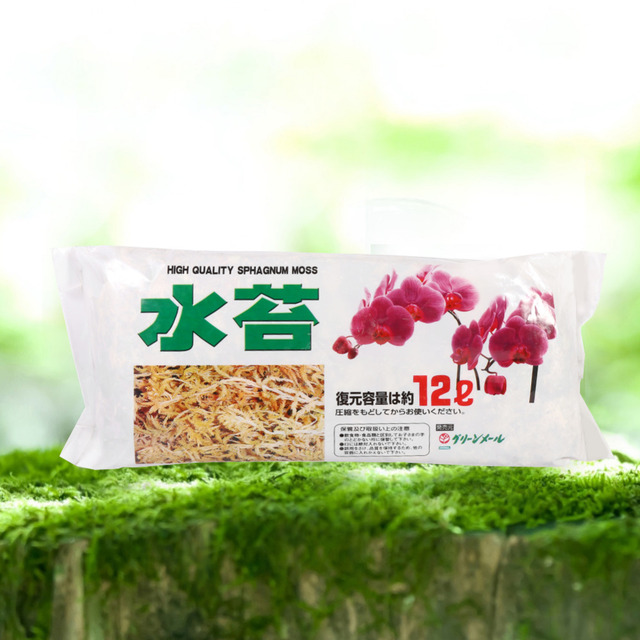 12L Sfagno Muschio Forniture Da Giardino Idratante Nutrizione Fertilizzante Orga