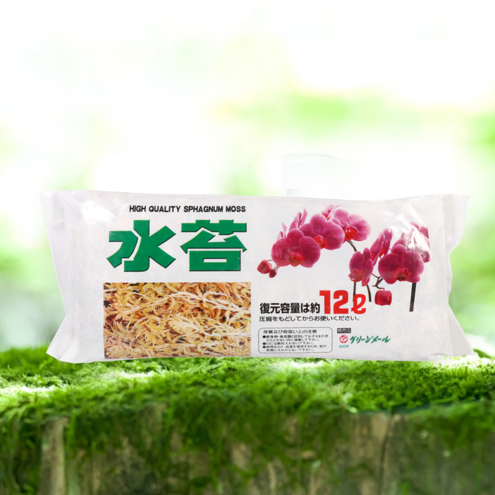 US $3 59 28% OFF|12L Sphagnum Moss Garden Supplies Moisturizing Nutrition  Organic Fertilizer For Phalaenopsis Orchid-in Organic Fertilizer from Home  &