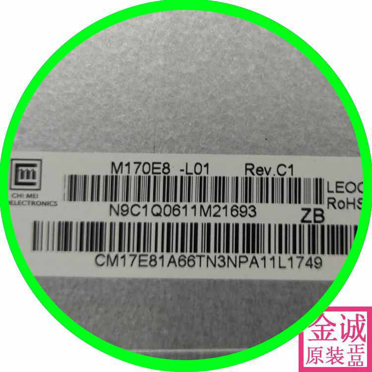 100% original new M170E8-L01 Chi Mei original new M170E8-L02/L03 industrial LCD цена