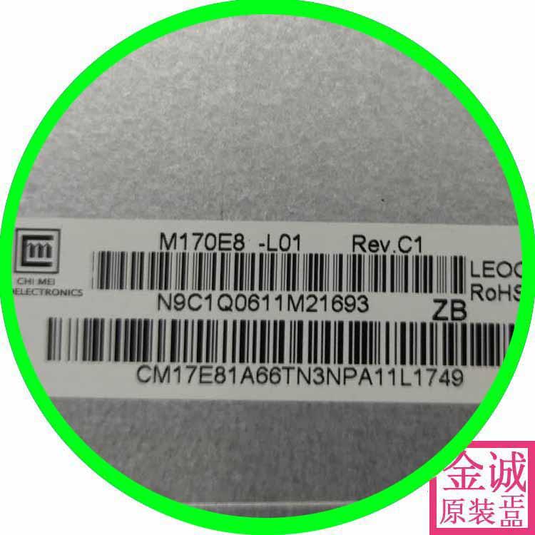 100% original new M170E8-L01 Chi Mei original new M170E8-L02/L03 industrial LCD original new 100
