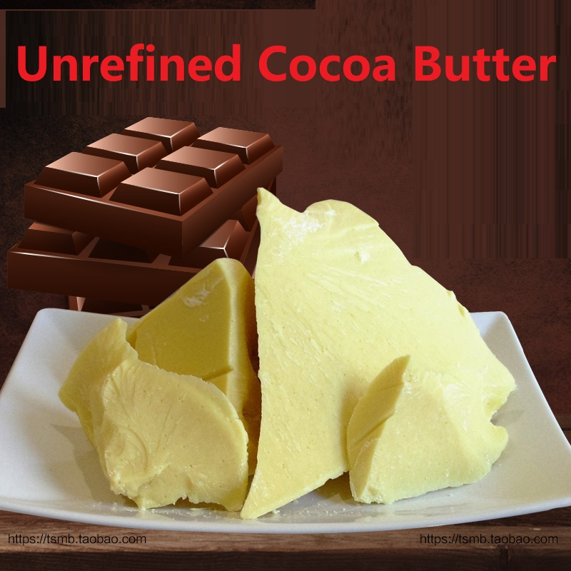 1kg Cocoa Butter Cosmetics Pure Cocoa Butter Raw Unrefined Cocoa Butter Base Oil Natural ORGANIC food grade original 1kg natural cocoa butter chocolate raw unrefined special incense 100