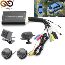 New 960P 3D Car 4-CH DVR Recorder Surround View Monitoring System 360 Degree Driving Bird View Panorama with 4 Cameras