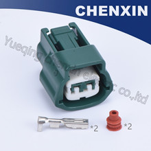 녹색 2 핀 자동차 전기 주택 플러그 플라스틱 방수 배선 케이블 커넥터 6189 0775 RS 090 시리즈 여성 (2.2)