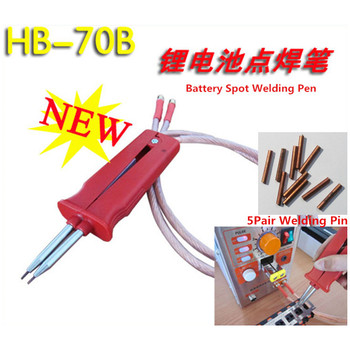 SUNKKO 709A 719A HB-70B Adjustable Universal Welding Pen for Lithium 18650 Battery Spot Welder