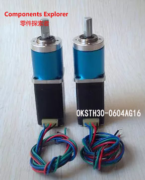 Stepper Motor,Geared Nema8 Stepper Motor OK20STH30 0604AG16 gear ratio 16:1