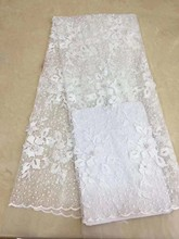2019 New style French net lace fabric 3D flower African tulle mesh high quality african XC