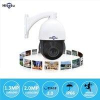 Mini 4 PTZ IP Camera High Speed Dome Camera IP 960P 1080P SONY IMX222 18X Optical