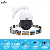 Mini 4 PTZ IP Camera High Speed Dome Camera IP 960P 1080P SONY IMX222 18X Optical