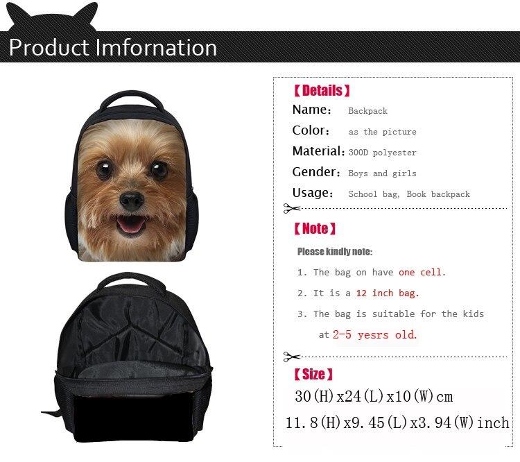 SCHOOL BAG (1)