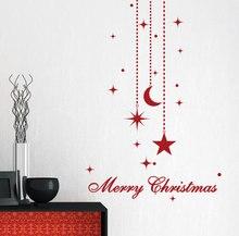 Winter Merry Christmas Moon Star Wall Sticker  Glass Decor Mural Art Vinyl DIY Decoration Decal M-157