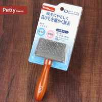 Free Shipping Soft Slicker Dog Brush Massage Pet Body Dog Hair Grooming Products Pin Brush Comb