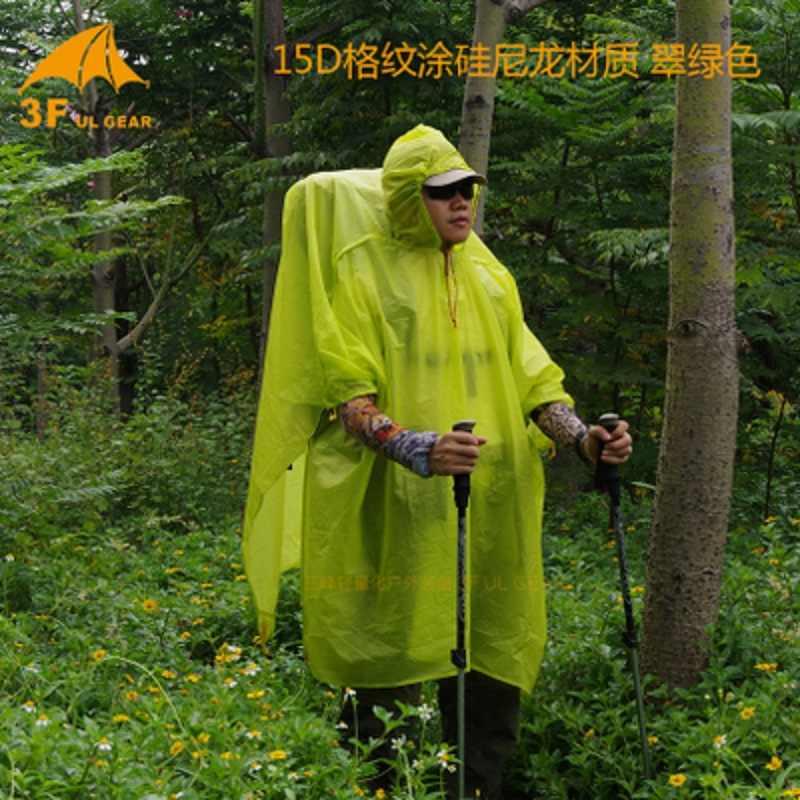 3f ul engrenagem caminhadas ao ar livre de acampamento CAPA de CHUVA de nylon ultraleve Abrigo Sol à prova d' água Mini lona Multifunction 3 em 1 Chuva Jaqueta