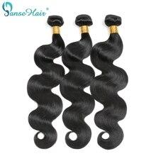 Brazil test hullám 1 db Panse Hair Factory közvetlen értékesítés Remy emberi hajszövés
