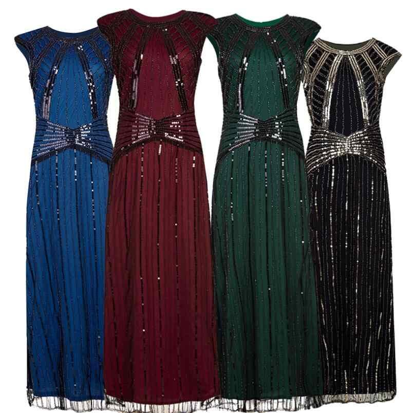 Зауженный крой для вечеринки Макси платье бахрома большой Гэтсби вечерние