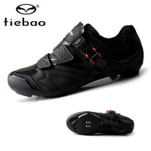 Tiebao Cycling shoes off Road Bikes Auto-lock Shoes Breathable Men's Bicycle Outdoor Sports Road sneakers men superstar shoes