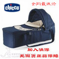 Baby travel fortable bed Chicco newborn baby bed cabarets baby portable baby bed fashion travel bed