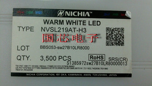 Image 3 - نيتشيا عالية الطاقة أدى 3535 5.25 واط الدافئة الأبيض 2700 كيلو NVSL219AT H3
