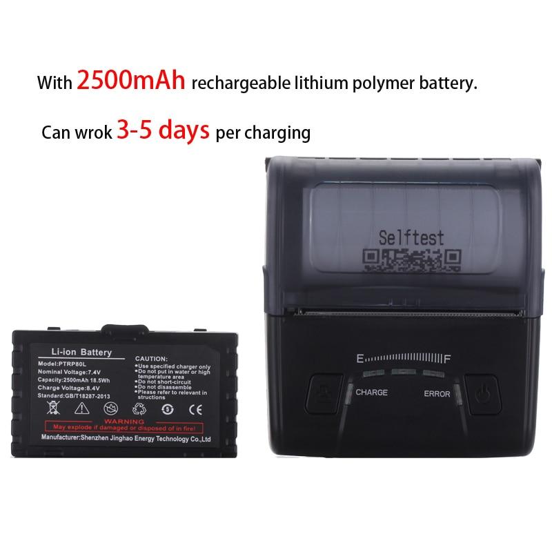 3 düymlük portativ bluetooth istilik qəbulu printerləri AVM qanun - Ofis elektronikası - Fotoqrafiya 6