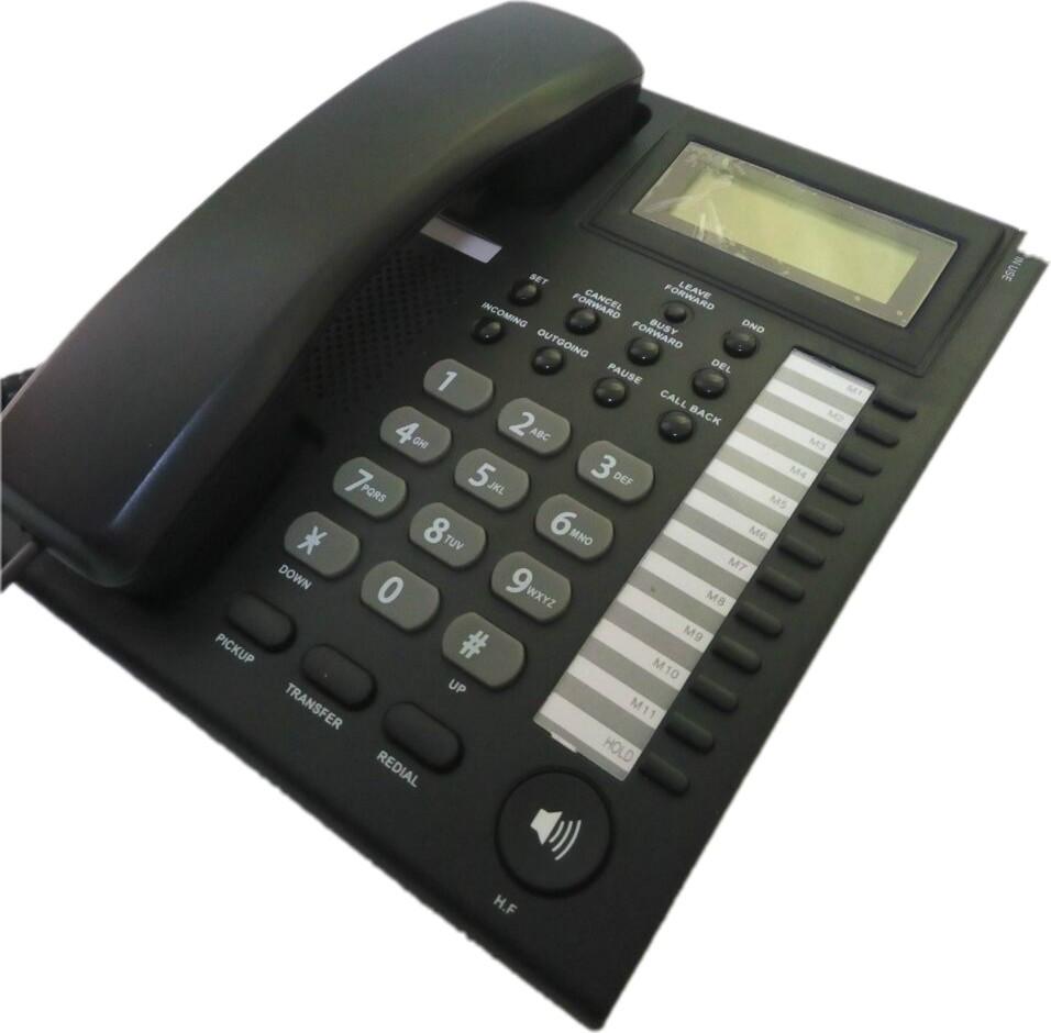 206 Phone