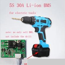 5S 30A PCM PCB BMS 18650 литий-ионная батарея Защитная плата для электрических инструментов дрель-шуруповерт
