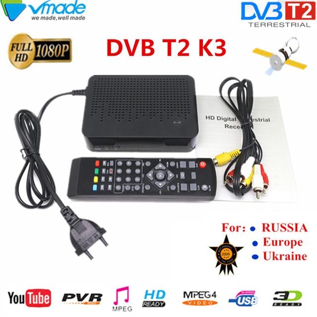 HD Digital Terrestrial signal TV receive DVB T2 K3 MPEG 4 H.264 support youtube MEGOGO PVR DVB TV BOX full HD 1080P Media Player