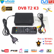HD Digital señal terrestre TV recibir DVB T2 K3 MPEG 4 H.264 soporte youtube MEGOGO PVR TV box DVB full HD 1080P reproductor de medios