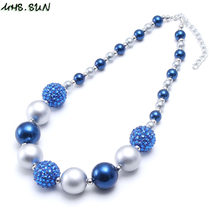 MHS.SUN New Arrival Kids Boy Chunky Beads Necklace Blue+Gray Pearl Beads Child Kids Chunky Necklace Fashion Choker Necklace 1Pcs(China)
