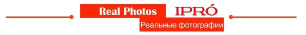 real-photos