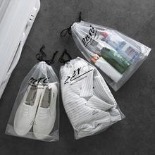 5PCS Thickened PVC Transparent Drawstring Handbag Waterproof Travel Shoe Storage Bag